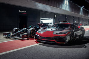 Ново видео показва Mercedes-AMG One
