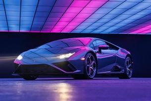 300 000 долара дарения от Lamborghini за Лейди Гага