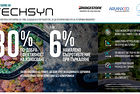 Bridgestone, ARLANXEO и Solvay стартират TECHSYN