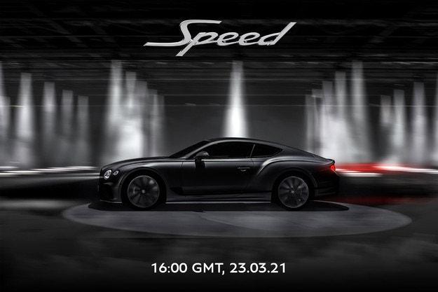 В очакване на новия Bentley Continental GT Speed