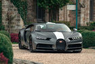 Автомобили Bugatti Chiron позират в Рамбуйе