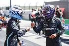 Гран при на Португалия 2021