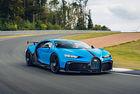Bugatti Chiron Pur Sport: Върхът на острието