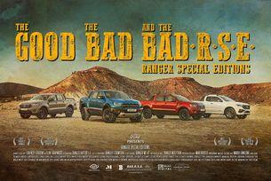Специална серия на Ford Ranger Raptor