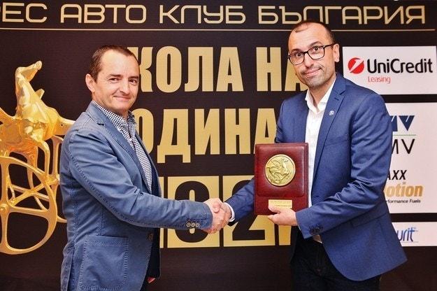 Три награди за Volkswagen в конкурса Кола на Годината 2021 на България