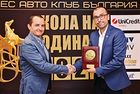 3 награди за Volkswagen в Кола на Годината 2021 на България