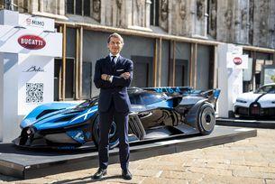 Chiron Super Sport и Bolide Bugatti заедно в Милано