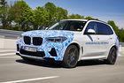 BMW започва тестове ва водородния кросоувър X5