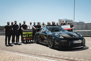 Porsche поставя нов рекорд на Северната дъга