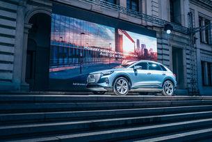 Audi Q4 e-tron дебютира на българския пазар