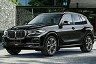 BMW разработи две специални издания
