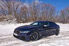 BMW M550i xDrive: Под прикритие