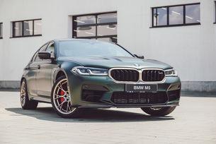В Бова Кар пристигна първото BMW M5 CS за България