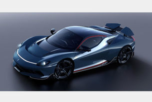Automobili Pininfarina предлага дизайнерска услуга