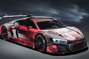 Audi R8 LMS GT3 Evo II ще привлече клиенти