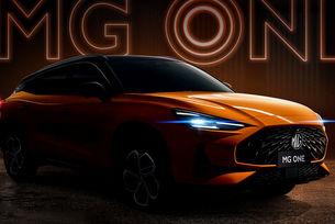 Новият MG One ще бъде глобален модел