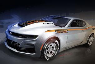 Chevrolet COPO Camaro под капака Big Block