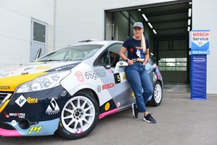 Екатерина Стратиева посланик на Bosch Car Service