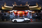 Нов шоурум на Bugatti в Сингапур