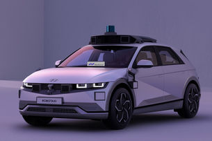 Hyundai разкрива автономен Ioniq 5 роботакси
