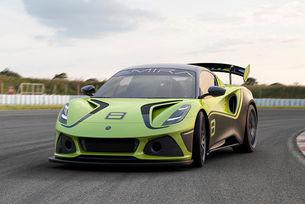 Lotus представя версията GT4 на Emira