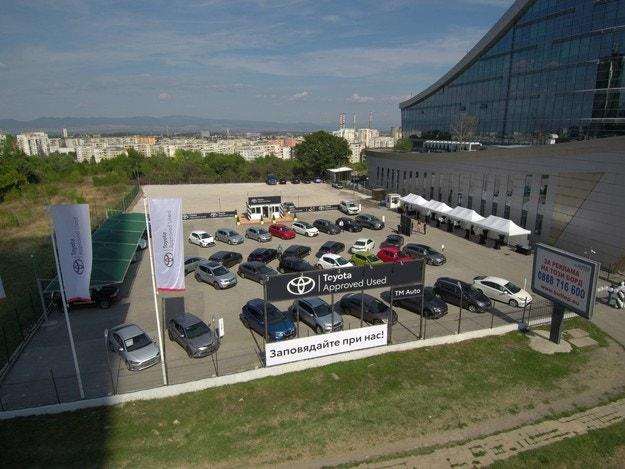 Toyota с нов център за сертифицирани употребявани автомобили в София