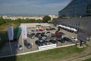 Нов център за употребявани автомобили Toyota в София
