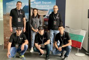 Audi Twin Cup 2021