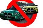 BMW спират доставки на М3 и М4