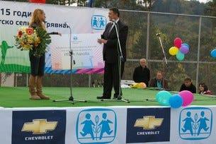 SOS Детски селища България