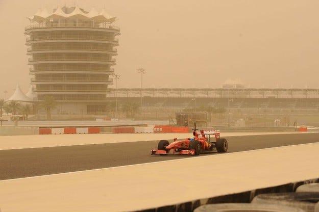 Бахрейн: 11 февруари
