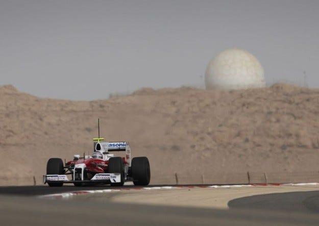 Бахрейн: 18 февруари