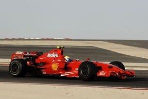 Бахрейн - 28 февруари
