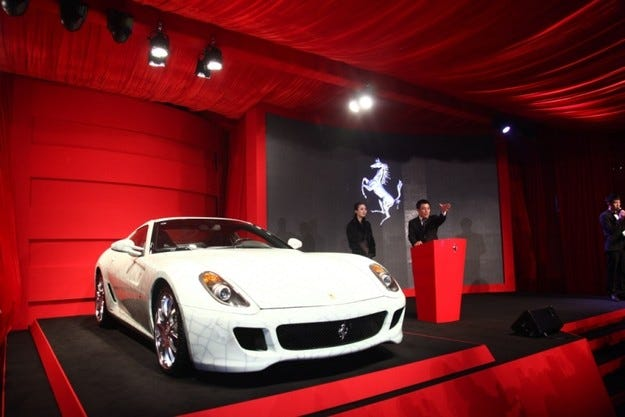 Ferrari 599 China