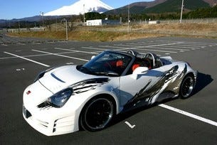 Toyota GRMN