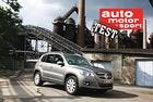 VW Tiguan: Отвъд края на пътя