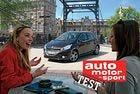 Peugeot 208: Дами канят