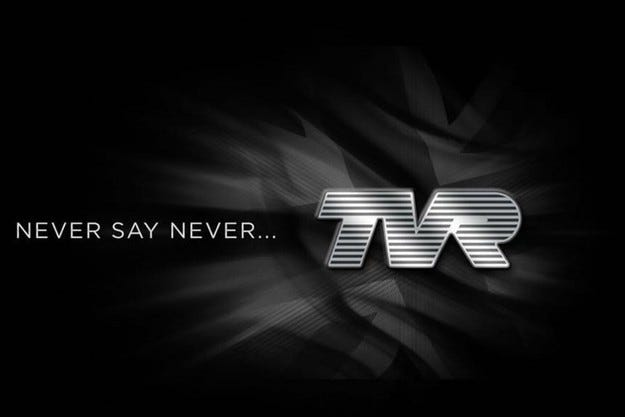 TVR се завръща?