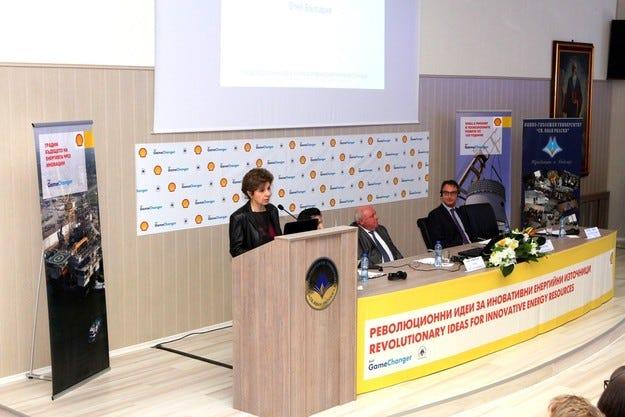 Shell търси революционни идеи за иновации