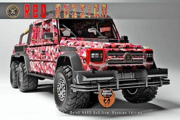 Ето го чудовището Mercedes G 63 AMG 6x6 Dartz Red Russian