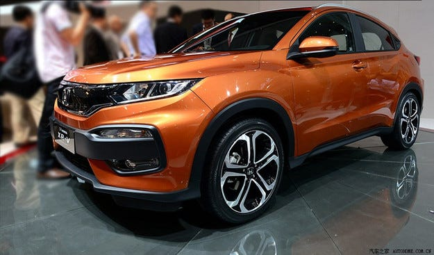 Honda представи на салона в Ченду кросоувъра XR-V
