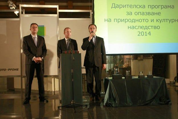 Наградиха победителите в Дарителската програма