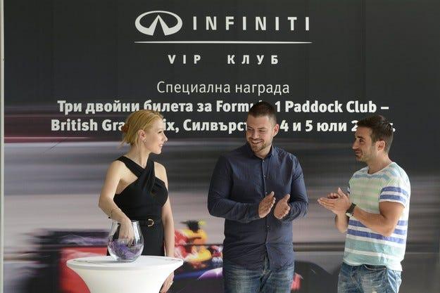 Infiniti подарява билети на клиентите си за Формула 1