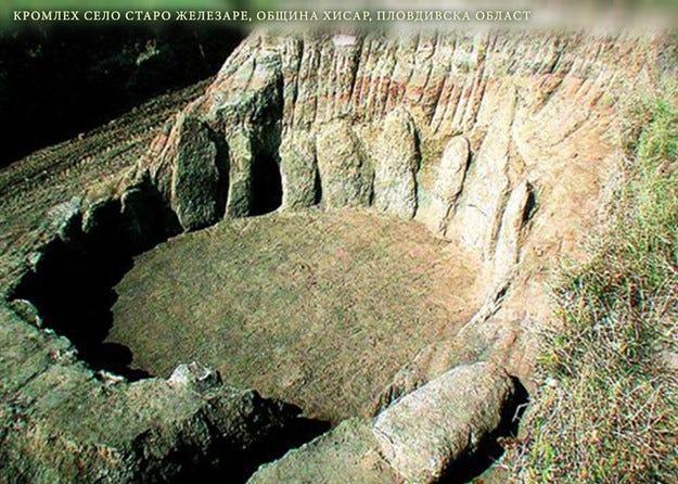 20 000 лева за опазване на природното и културно наследство