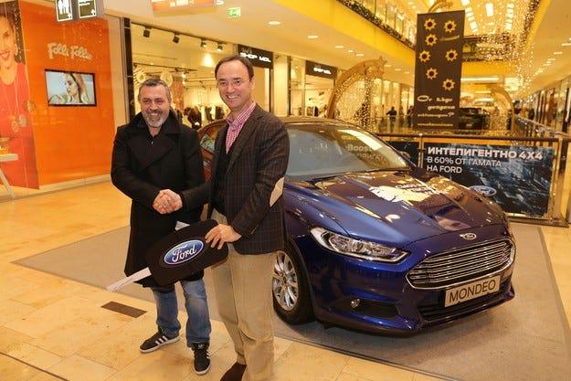 Христо Мутафчиев получи ключовете от нов Ford Mondeo