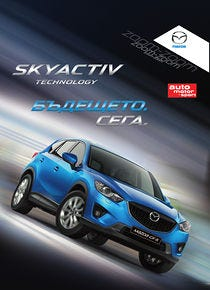 Mazda 2012