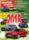 auto motor und sport Брой 04/2018
