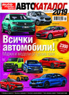 Автокаталог 2019