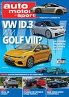 auto motor und sport юни 2019