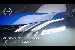 Изцяло новият Nissan Qashqai - 18 февруари 2021